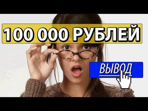 7000 руб в день на канале в Телеграм без вложений. Простой заработок в интернете