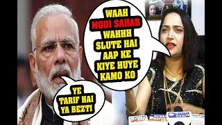 PRESS CONFERENCE WITH SHABNAM SHAIKH ABOUT NARENDER MODI