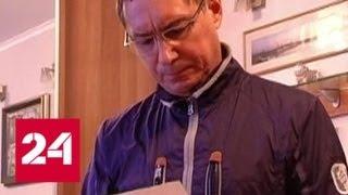 Экс-заместитель гендиректора РКЦ ''Прогресс'' обвиняют в мошенничестве - Россия 24