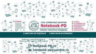 prestigio SmartBook 116A03 не включается - ремонт с описанием проблемы