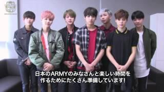 BTS (防弾少年団) JAPAN OFFICIAL FAN MEETING VOL.2 コメント