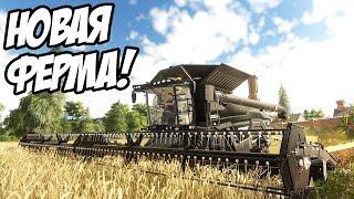 Farming Simulator 19 - Первый Взгляд!