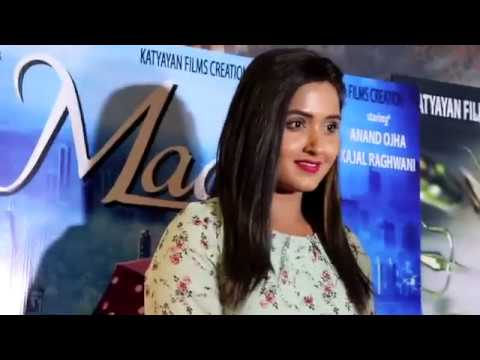 Amrapali Dubey New Film MAAHI & RUN Poster Launch With Bhojpuri Star