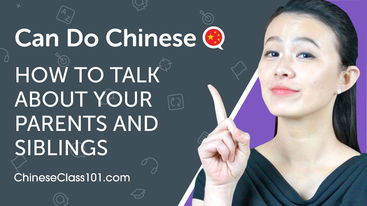 How to Talk About Your Parents and Siblings in Chinese - Can Do #5