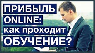 Заработок в интернете | БЕЗ ВЛОЖЕНИЙ | ТОКЕНЫ |ОБУЧЕНИЕ