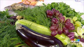 Лучшие диеты мира. Средиземноморская диета. Жить здорово!  01.04.2019