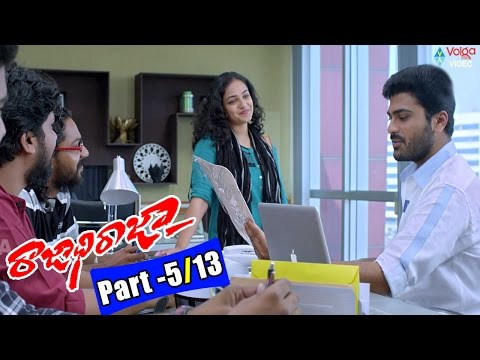 RajadhiRaja Telugu Full Movie Parts 5/13...