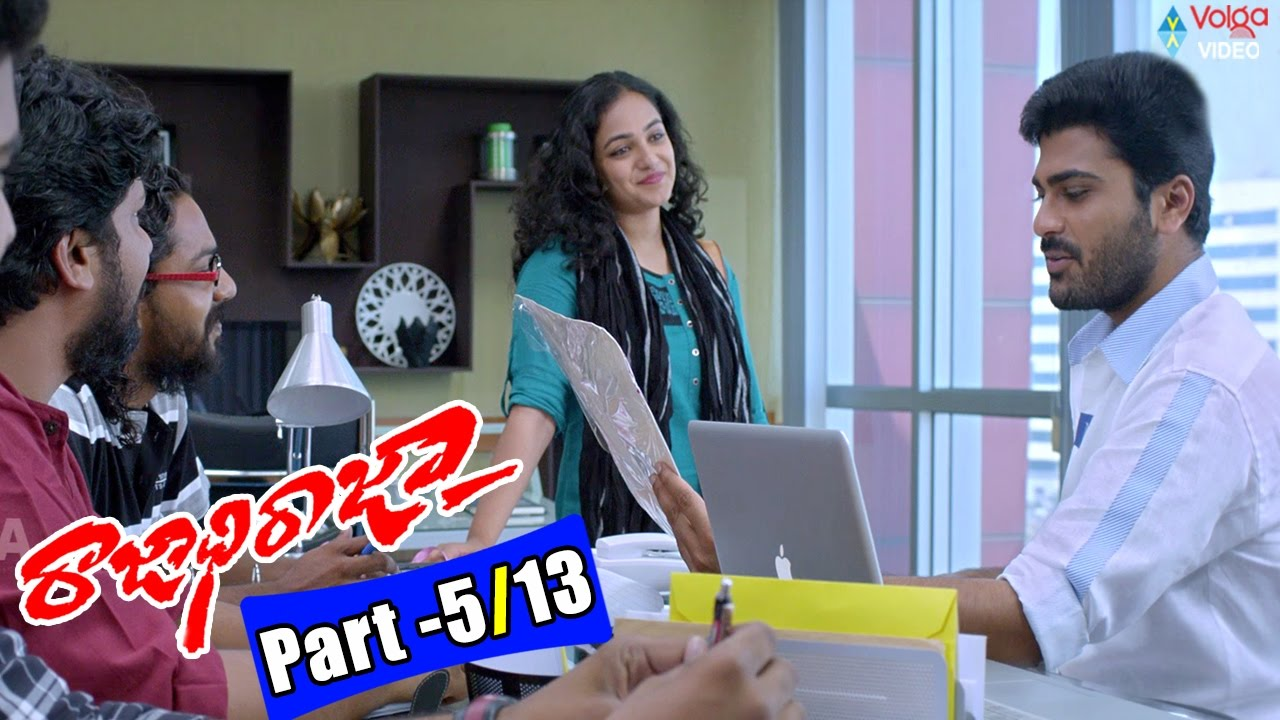 Download RajadhiRaja Telugu Full Movie Parts 5/13 || Nithya Menen, Sharwanand || 2016