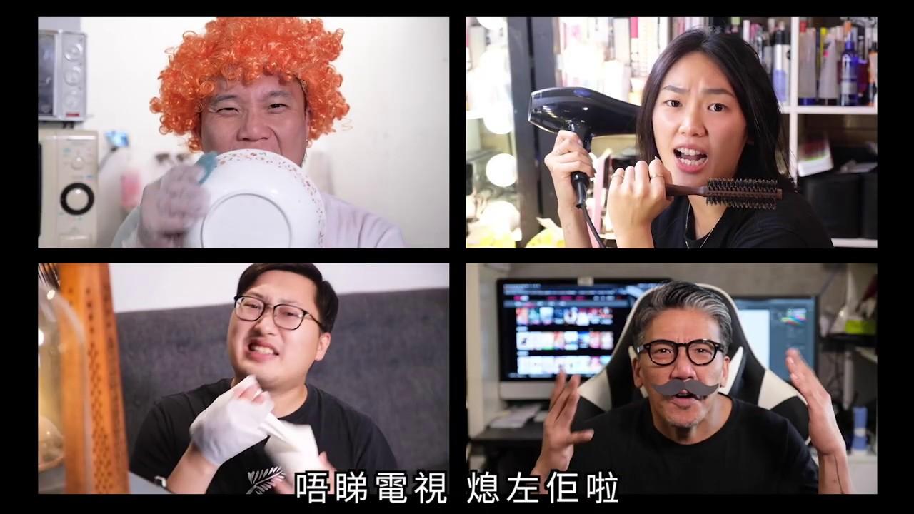 【唔睇電視熄咗佢啦!】三大娛樂平臺揭秘! - YouTube