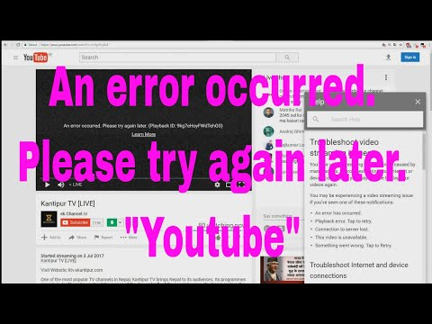 How to fix An error occurred Please try again later.