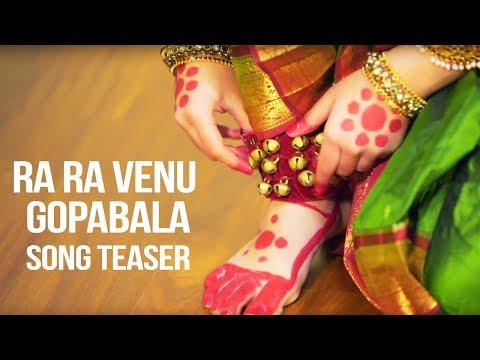 Ra Ra Venu Gopabala Song Teaser | Anjana Sowmya | Nikhita Karra | Karthik Kodakandla