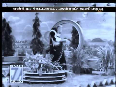 TAMIL OLD SONG--Enathu Raja Sabaiyile(vMv)--KALYAANIYIN KANAVAN