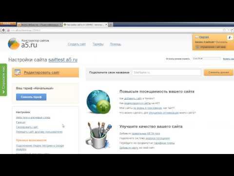 Как добавить сайт в Яндекс Как подтвердить права на Яндекс
