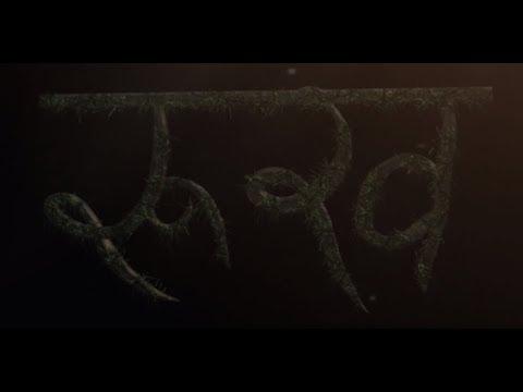Cobweb - Rukh [OFFICIAL VIDEO]