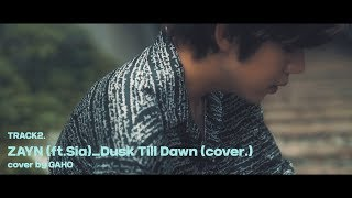 Download [LIVE] Zayn - Dusk Till Dawn Covered by 가호(Gaho) [4songs_뽀송즈]