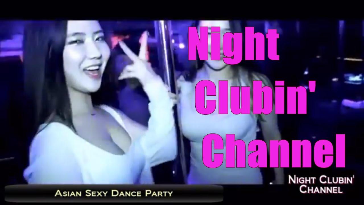 Night Club Sexy Dancer Girl's Party Korea 10/ EDM DJ Mix Electro House Music ナイトクラブ セクシー ダンサー パ
