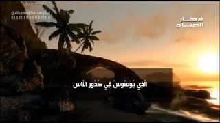 Sabah Duaları - Mishary Alafasy | Azkar al-Sabah أذكار الصباح