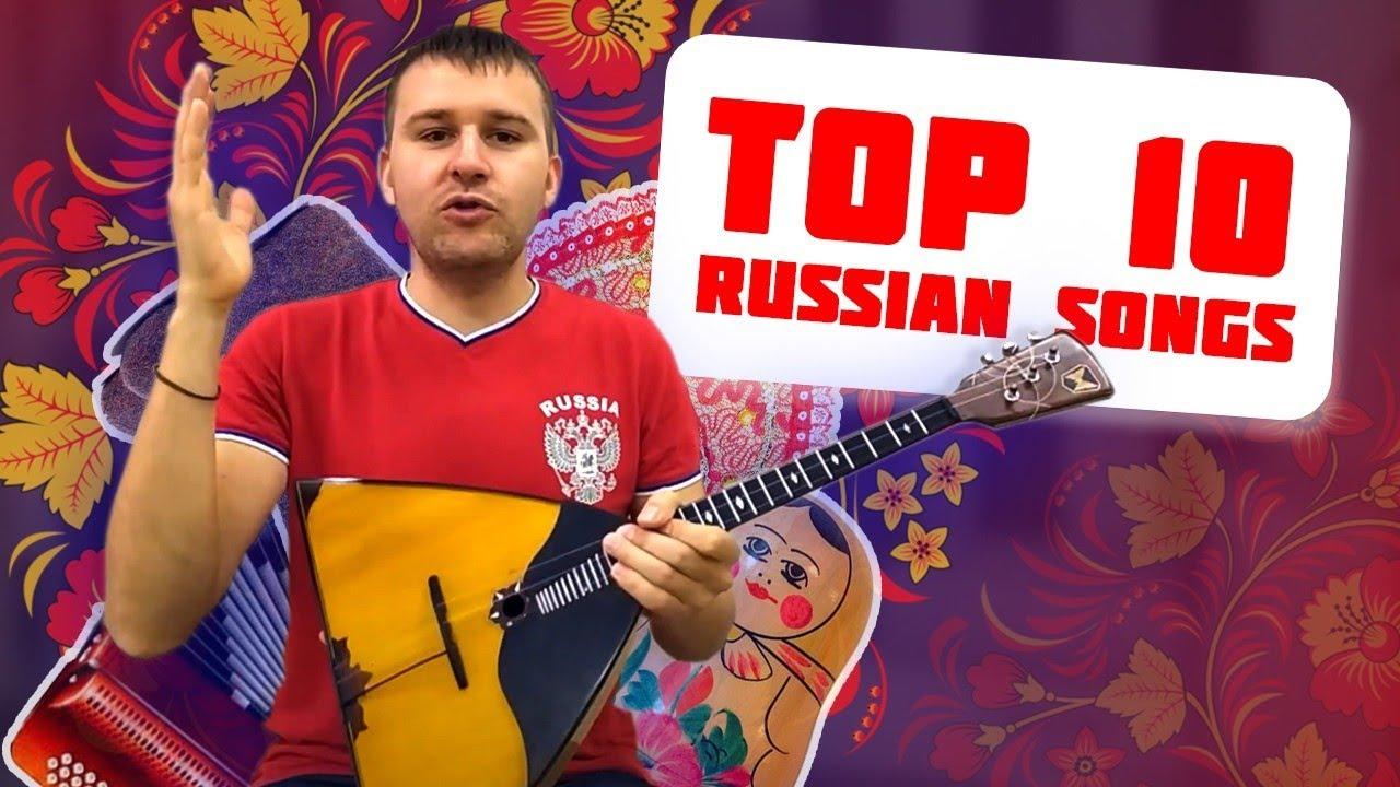 10 самых русских народных песен на балалайке. Треугольный ТОП 1. Уроки игры на балалайке