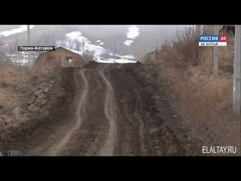 Народный фронт проверил улицу Чаптынова в Горно-Алтайске