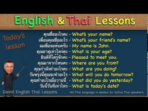 David English Thai Lesson 9 - Basic Communication Questions