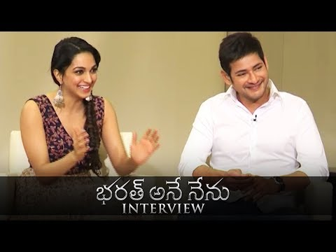 Bharat Ane Nenu Exclusive Interview | Mahesh Babu | Kiara Advani