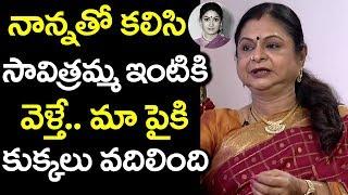 Jemini Ganesan First Wife Daughter Sensational Comments on Mahanati Savithri #9RosesMedia