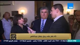 البيت بيتك - منى عبد الناصر .. توافد المصريين لضريح عبد الناصر اثبت حب الشعب للوالد