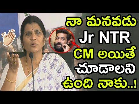 NTR Need To Be A CM Says Lakshmi Parvathi || Lakshmi Parvathi Sensational Comments On NTR || NSE