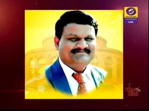 Dr Sathish Kumar Hosamani in Shubhodaya Karnataka | DD Chandana