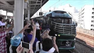 トワイライトエクスプレス瑞風 一番列車下関駅到着 山陰コース 瑞風 検索動画 22