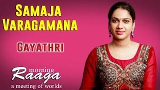 samaja-varagamana-gayathri-morning-raga---a-meeting-of-worlds