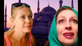 Стамбул ЦЕПЛЯЕТ Раздражает Восхищает. УДИВИ МЕНЯ Стамбул!