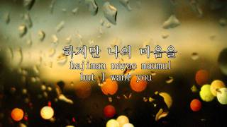 Download Video Hyorin - I choose to love you (널 사랑하겠어) ( Han - Easy rom - Eng ) MP3 3GP MP4