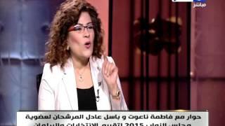 اخر النهار - حوار مع فاطمة ناعوت وباسل عادل المرشحان لعضوية مجلس النواب 2015