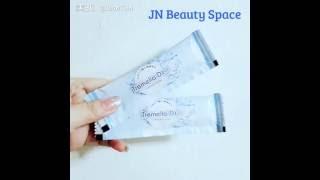 Tremella Dx+_JN Beauty Space