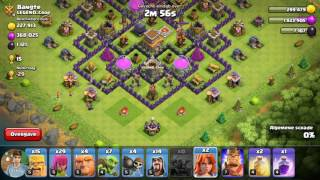 Clash of Clans looting Attack Th8