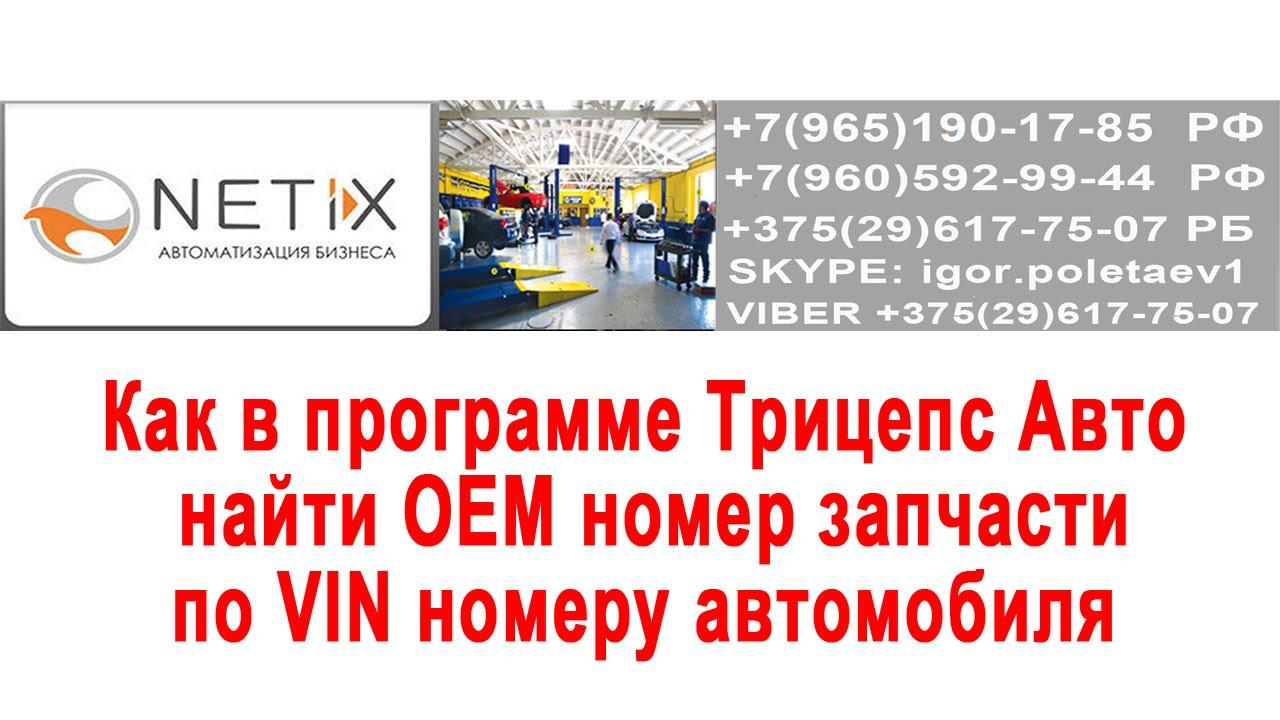 Автозапчасти opel (запчасти opel опель) – запчасти для иномарок оптимал авто – ☎ (044) 361 34 14 – широкий ассортимент автомобильных.