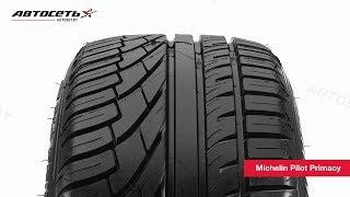Обзор летней шины Michelin Pilot Primacy ● Автосеть ●