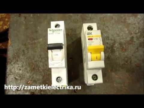 Автоматы какого производителя выбрать! ВА47 29 от IEK против iK60N от Schneider Electric