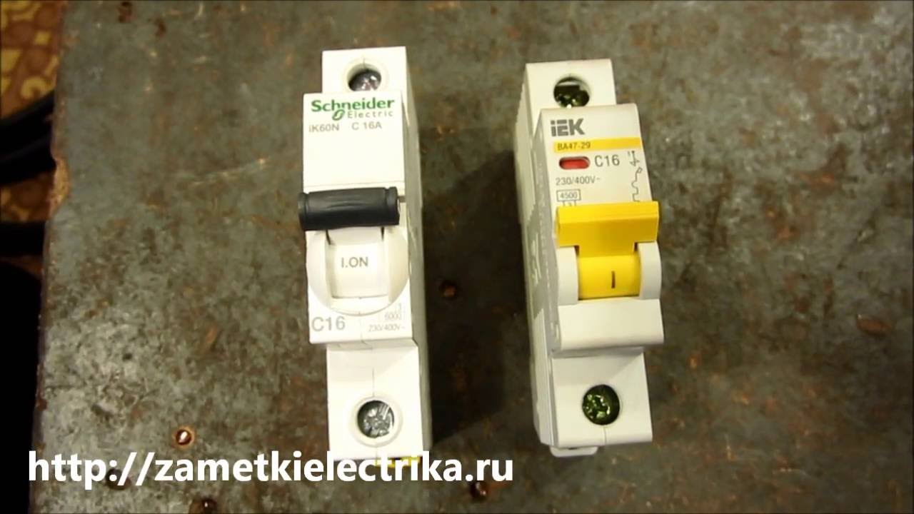 Автоматы какого производителя выбрать! ВА47-29 от IEK против iK60N от Schneider Electric