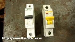 видео Как выбрать автоматы: электрические автоматы