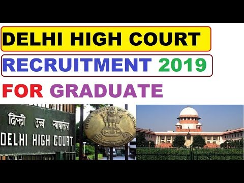 DELHI HIGH COURT RECRUITMENT 2019 FOR GRADUATE & POST GRADUATES APPLY ONLINE LAST DATE 23/01/2019