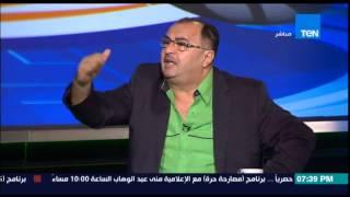 مساء الانوار - جمال العاصي يكشف حقيقة صراع محمود الشامي مع أحمد مجاهد داخل اتحاد الكرة
