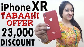 Gambar cover IPhone XR - TABAAHI OFFER  23000 OFF