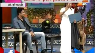 Spot Light Chala Hawa Yeu Dya 12th June 2015