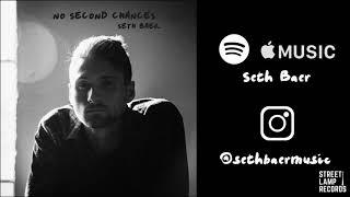 No Second Chances (Official Lyric Video)