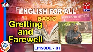 T-SAT    English for All    Gretting and Farewell    Episode - 01