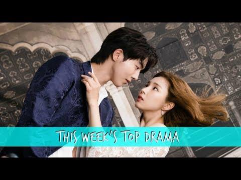 Weekly Top 10 Korean Drama | July 10 - July 15, 2017   RATINGS!