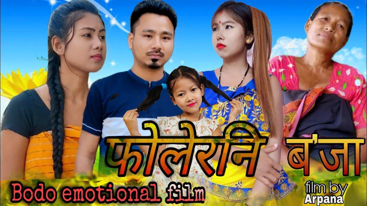 Download Fwlerni Boja|A short bodo emotional movie|Arpana Ramchiary