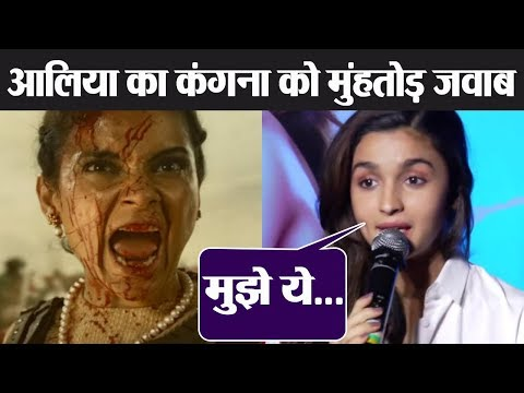 Manikarnika: Alia Bhatt REACTS on Kangana Ranaut's Puppet comment | FilmiBeat Mp3
